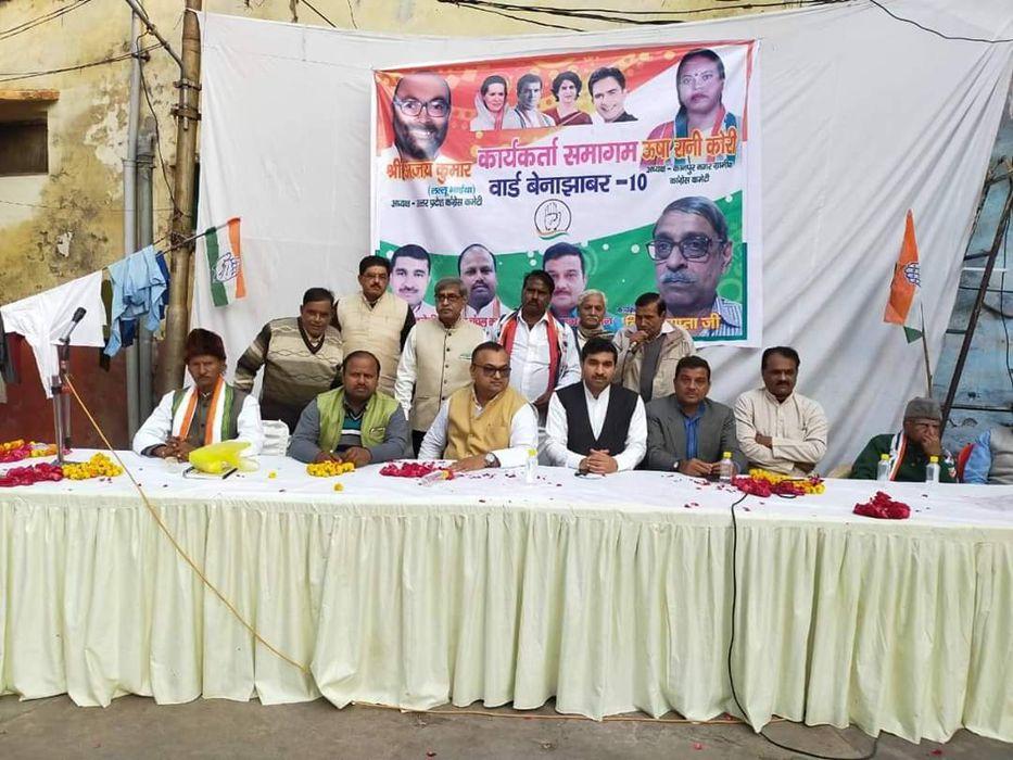 -नई दिल्ली में 14 दिसम्बर को होने जा रही कांग्रेस की महारैली में शामिल होने के लिये कानपुर नगर ग्राम