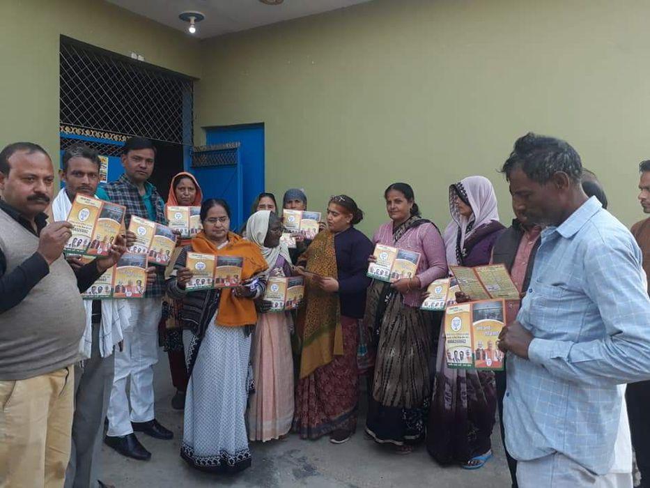 -नगर पंचायत अकबरपुर के विभिन्न ग्रामों में केंद्रीय सरकार द्वारा नागरिक संशोधन कानून के प्रति लोगों