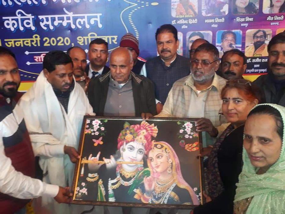 -कानपुर देहात सिकंदरा के नुमाईश मैदान में सिकंदरा महोत्सव 2020 अखिल भारतीय कवि सम्मेलन मनाया गया. का