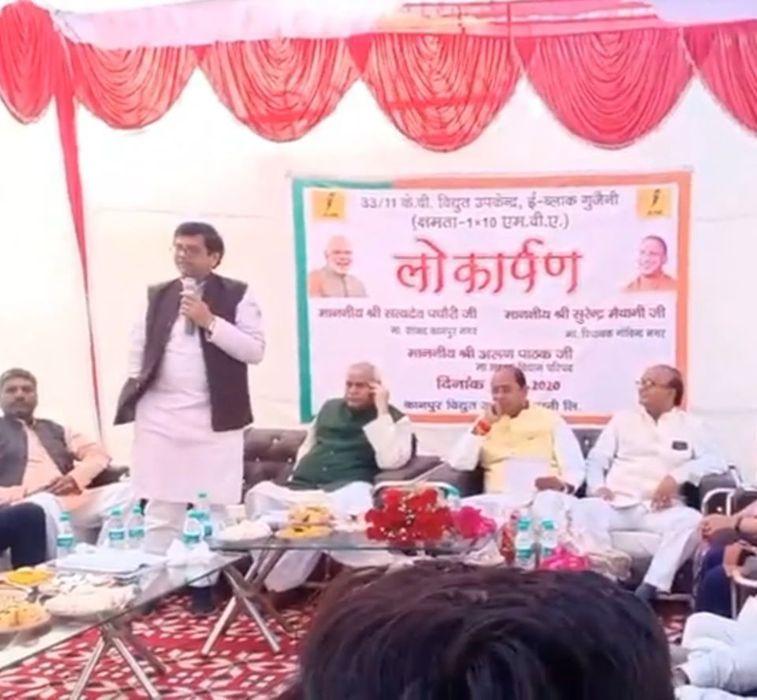 -स्थानीय जनता के लिए बेहतर विद्युत सुविधाएं मुहैया कराने के उद्देश्य से कानपुर के गुजैनी वार्ड में क