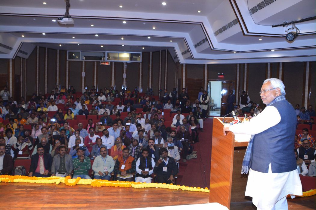 -नई दिल्ली में मिलित ओडिशा निशा निवारण अभियान (मोना) द्वारा ईस्ट ऑफ कैलाश के इस्कॉन सभागार में 'शराब