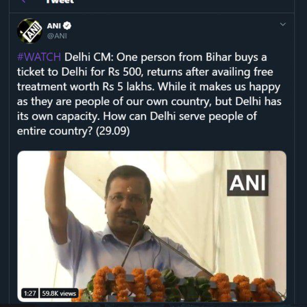 """-एनआरसी मुद्दे पर जारी """"दिल्ली बनाम बाहरी"""" का विवाद अभी थमा भी नहीं था कि राजधानी दिल्ली के मुख्यमंत"""