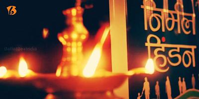 हिंडन नदी – निर्मल हिंडन अभियान गीत का वीडियो एवं डॉक्यूमेंट्री जल्द ही होंगे प्रसारित