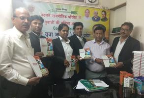जदयू रोहिणी कार्यालय में विधि पदाधिकारियों के साथ संगठन पर चर्चा
