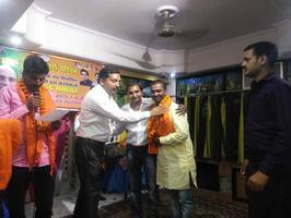 भाजपा युवा मोर्चा के युवाओं का सम्मान समारोह