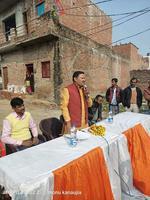 स्थानीय लोगों की समस्याओं हेतु मीटिंग का आयोजन