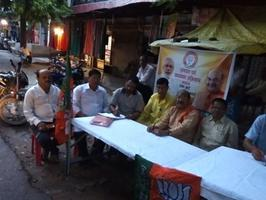 भारतीय जनता पार्टी सदस्यता अभियान के जरिये लोगों को संगठन से जोड़ा