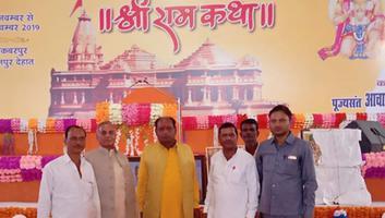 ज्योतिष्ना कटियार – अकबरपुर इंटर कॉलेज के लंकापुरी मैदान में राम कथा का आयोजन