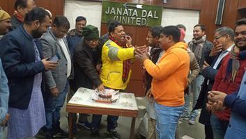युवा जदयू दिल्ली - जदयू राष्ट्रीय सभागार में कार्यकर्ताओं ने मनाया सांसद आरसीपी सिंह का जन्मदिन