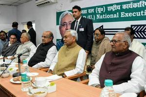 युवा जदयू दिल्ली – जनता दल यूनाइटेड राष्ट्रीय कार्यकारिणी की बैठक में विभिन्न मुद्दों पर चर्चा