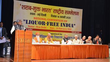 युवा जदयू दिल्ली -  शराबमुक्त भारत के अभियान को रहेगा पूर्ण समर्थन - मुख्यमंत्री नीतीश कुमार
