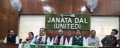 अमल कुमार – जदयू दिल्ली प्रदेश के अंतर्गत बिहार विकास मॉडल पर अभिचर्चा का आयोजन
