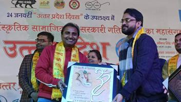 शिवपाल सावरिया - उत्तर प्रदेश महोत्सव के साथ ही विभिन्न विद्यालयों के वार्षिकोत्सव में की शिरकत