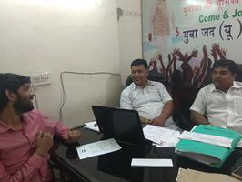 युवा जदयू दिल्ली – नए युवा मतदाताओं का नाम वोटर लिस्ट में जोड़े जाने का अनुरोध