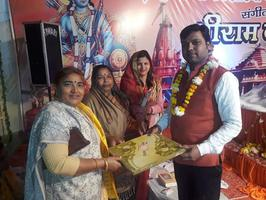 लोहिया नगर के ग्राम मिलकिनपुरवा में नौ दिवसीय श्री राम कथा सम्पन्न