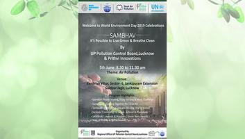 Invite for World Environment Day celebrations, 'SAMBHAV'-ITS Possible to Live Green & Breathe Clean