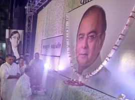युवा जदयू दिल्ली : भारतीय राजनीति में अरुण जेटली जी का योगदान अविस्मरणीय है – मुख्यमंत्री नीतीश कुमार