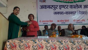 ज्योतिष्ना कटियार - गणतंत्र दिवस के अवसर पर कानपुर देहात के स्कूल व इंटर कॉलेज में कार्यक्रम का आयोजन