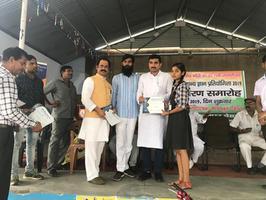 पुरस्कार वितरण समारोह में अकबरपुर के जवाहर नवोदय विद्यालय के छात्र हुए पुरस्कृत
