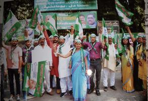 युवा जदयू दिल्ली – गुजरात में हो रहे पूर्वांचल समाज पर अत्याचार के खिलाफ जनता दल (यू) दिल्ली प्रदेश का धरना प्रदर्शन