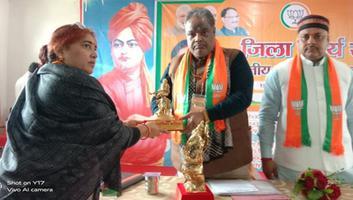 ज्योतिष्ना कटियार - सरल द्विवेदी महाविद्यालय में भारतीय जनता पार्टी की जिला कार्य समिति बैठक का आयोजन