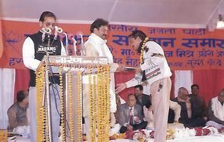 संगठित हिन्दू – समर्थ भारत (राष्ट्र जागरण अभियान, उत्तर प्रदेश) (दिनांक - 12-12-2000)