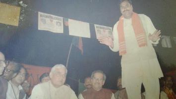 भारत रत्न विभूषित स्वर्गीय अटल बिहारी बाजपेई जी के स्मृति चिन्ह