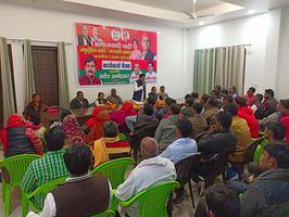 कन्नौज में समाजवादी पार्टी एससी/एसटी प्रकोष्ठ की बैठक का आयोजन