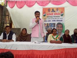राजीव द्विवेदी - महाराजपुर विधानसभा में कार्यकर्ता सम्मेलन का आयोजन