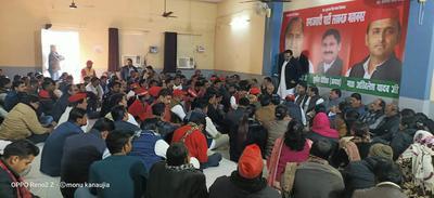 अनीश राजा को नगर कार्यालय में आयोजित मासिक बैठक में मुलायम सिंह यूथ ब्रिगेड अध्यक्ष बनाया गया