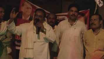 जून 2012 चुनाव
