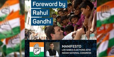 Congress Manifesto 2019 – Forwarded by Rahul Gandhi