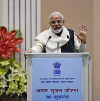 Launch of Atal Grond Water Scheme in Vigyan Bhawan by PM Narendra Modi