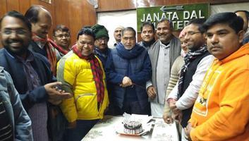 अमल कुमार - धूमधाम से मनाया गया जदयू राष्ट्रीय महासचिव आदरणीय आरसीपी सिंह का जन्मदिवस