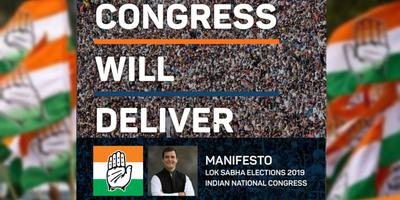 Congress Manifesto 2019 – Kaam : Employment And Growth
