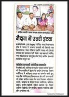 राष्ट्रीय मजदूर कांग्रेस (इंटक) की प्रेस वार्ता में करिश्मा ठाकुर को मिला जोरदार समर्थन
