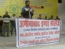 अमीनाबाद इंटर कॉलेज में निर्धन छात्रों को स्वेटर वितरण