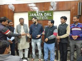 भारतीय किसान यूनियन प्रदेश महासचिव द्वारा ग्रहण की गयी जदयू सदस्यता