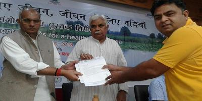 हिंडन नदी  - उत्तर प्रदेश की प्रस्तावित नदी नीति : मेरठ घोषणापत्र