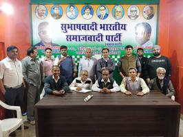 सुभाष युवा मोर्चा – पार्टी प्रत्याशी प. अशोक भारतीय जी के नामांकन जलसे का आयोजन सुनिश्चित