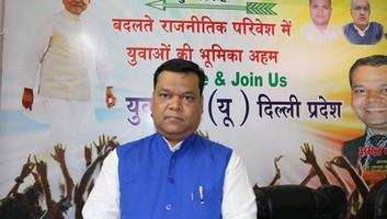 युवा जदयू दिल्ली - पूर्वांचलियों के प्रति पूर्वाग्रह रख उन्हीं के सहारे सत्ता भोग रहे हैं केजरीवाल : अमल कुमार