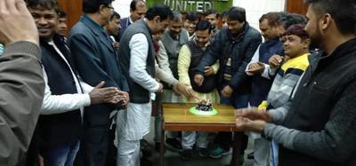 युवा जदयू दिल्ली - हर्षोल्लास से मनाया गया युवा जदयू दिल्ली प्रदेश अध्यक्ष अमल कुमार जी का जन्मदिन