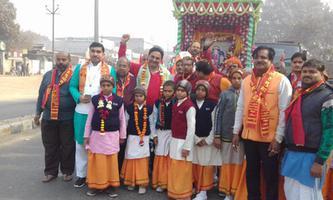 पुष्प वर्षा से श्री हनुमान पदयात्रा का भव्य स्वागत