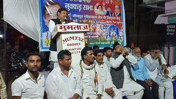जौनपुर लोकसभा में गठबंधन प्रत्याशी के पक्ष में मतदान की अपील