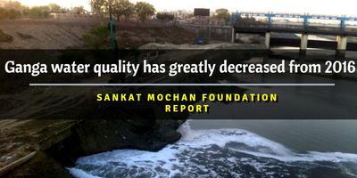 वर्ष 2016 से बेहद घट चुकी है गंगा के पानी की गुणवत्ता – संकट मोचन फाउंडेशन रिपोर्ट