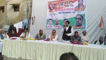 राजीव द्विवेदी - 14 दिसम्बर को होने जा रही कांग्रेस महारैली के संबंध में हुआ कार्यकर्ता सम्मलेन