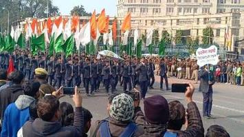 गणतंत्र दिवस पर विभिन्न कार्यक्रमों में भागीदारी