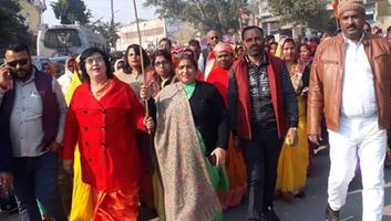 ज्योतिष्ना कटियार - अकबरपुर इंटर कॉलेज में नागरिकता संशोधन अधिनियम के समर्थन में जन जागरण अभियान
