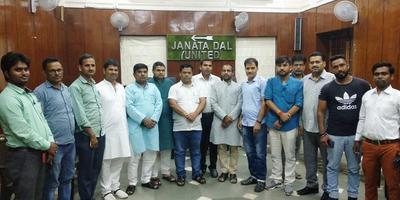 """युवा जदयू दिल्ली – जदयू के आगामी अभियान """"शराब छोड़ो दूध पियो"""" की तैयारी को लेकर बैठक"""
