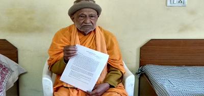 गंगा नदी - स्वामी सांनद की प्रधानमंत्री को चेतावनी मांगें नहीं मानी, तो फिर गंगा अनशन